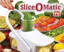 Овощерезка Slice O Matic (Слайс О Матик), ломтерезка, измельчитель