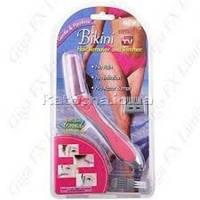 Бритва для области бикини Bikini Hair Remover, бритва для зоны бикини электрическая