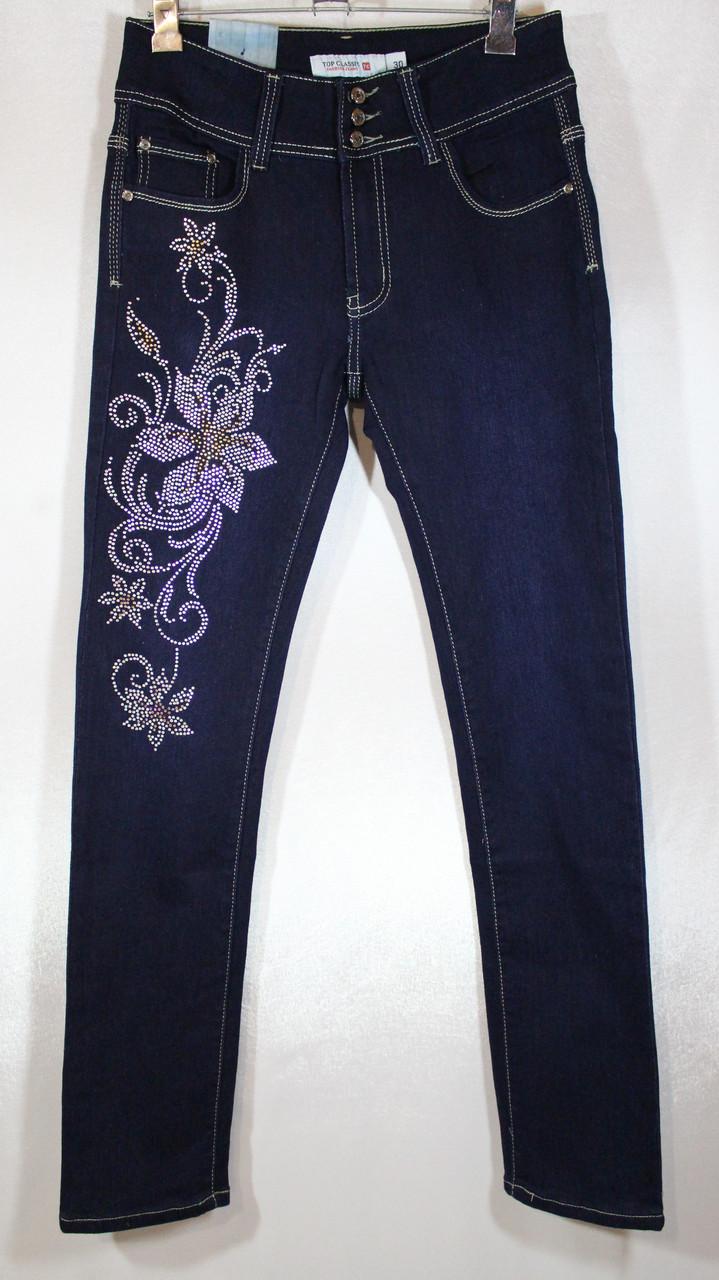 Женские джинсы БОТАЛЫ джинсы большого размера