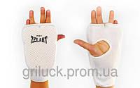 Накладки для карате Zelart