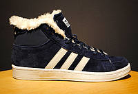 Кроссовки Adidas Winter Originals Blue (Мех)