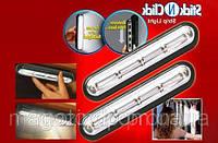 Встраиваемый светильник Stick n Click