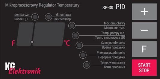 Автоматика для твердотопливного котла SP-30 PID