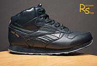 Зимние мужские ботинки Reebok Classic 710 High blue