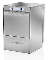 Стаканомоечная машина с помпой для моющего средства GLS255M