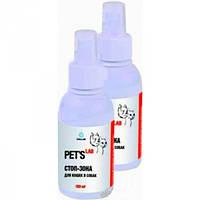 Collar Pet's Lab (Cтоп-зона) 300 мл спрей для защита предметов обихода (9038)