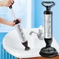 Вантуз Drain Buster ( Драй бастер ) для унитаза, ванной, раковины