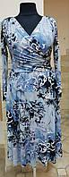 Платье цветное,сиренево-голубое,трикотаж,46-48. Pretty Соlor(Италия)