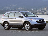 Накладка бампера задняя нижняя  Хонда ЦРВ Honda CRV