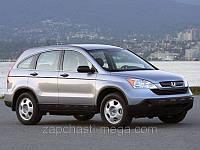 Накладка бампера задня нижня Хонда ЦРВ Honda CRV, фото 1