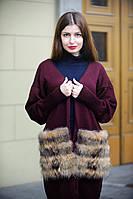 Кардиган женский вязанный с карманами из натурального меха