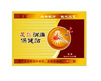 Пластырь болеутоляющий Цзуцзятан для ног от пяточной шпоры и невралгии в 1 упаковке 2 шт