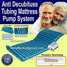 Протипролежневий Трубчастий матрац з компресором Anti Decubitus Tubing Mattress