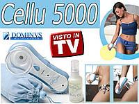 Вакуумный массажер Cellu (Целлю) 5000 от целлюлита