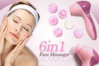 Массажер для шеи, лица и тела 6 в 1,  Multifunction face massager