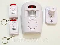 Сенсорная сигнализация с датчиком движения Alarm, купить сегнализацию для дома, сигнализация для помещений