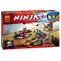 Конструктор Bela серия NINJA / Ниндзя 10444 Погоня на мотоциклах (аналог Lego Ninjago 70600) 230 деталей