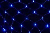 Светодиодная Сетка 200х300см, 200 LED, синяя
