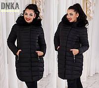Женская зимняя куртка с капюшоном мех искуственный.