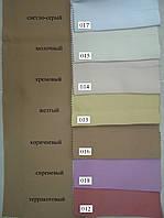 Ткань BlackOut 280 (Турция)
