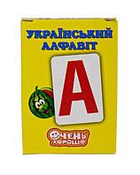 """Карточки обучающие """"Український алфавіт"""""""