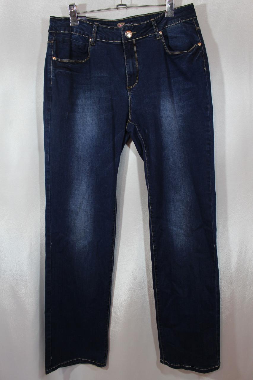 Недорогие женские джинсы доставка