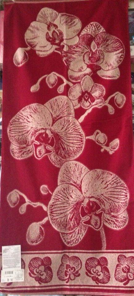 Махровое полотенце жаккардовое лицевое 50*90  (Беларусь)