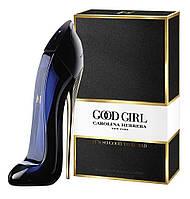Женская парфюмированная вода Carolina Herrera Good Girl (Каролина Эррера Гуд Герл) 80 мл