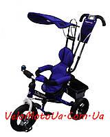 Велосипед детский трехколесный Lexus - Ardis Trike, надувные колеса.