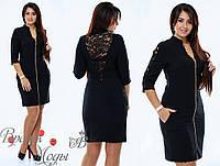 Красивое чёрное платье на молнии. р-ры от 48 до 54. 5 цветов