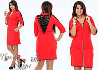 Красивое красное платье на молнии. р-ры от 48 до 54. 5 цветов