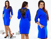 Красивое синее платье на молнии. р-ры от 48 до 54. 5 цветов