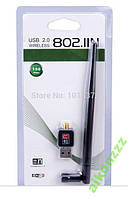 USB Wifi b/g/n с антенной 5DB + диск
