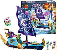 """Конструктор Fairy """"КОРАБЛЬ НАИДЫ"""", (аналог лего Lego 41073) 311 дет, фото 1"""