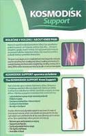 Космодиск Support для колена