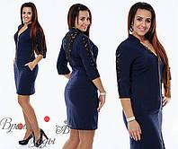 Красивое тёмно-синее платье на молнии. р-ры от 48 до 54. 5 цветов