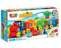 Конструктор Дупло Duplo Поезд (аналог лего Lego) 45 дет