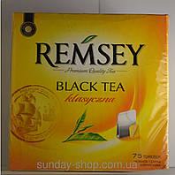 Чай Remsey Earl Grey класичний, 75 пак.