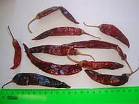 Перец красный сушеный  стручковый