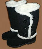 Женские зимние сапоги-валенки-бурки-угги черные на пуговицах р.37-42 элегантность, тепло, комфорт