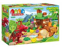 Конструктор Дупло Duplo Динозавры (аналог лего Lego) 73 дет