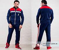 Мужской спортивный костюм Polo