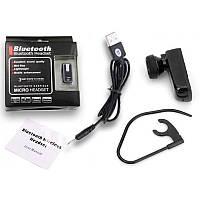 Гарнитура для телефона Bluethooth N98 V2.1 с микрофоном