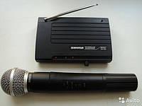 Микрофон SHURE SH 200P