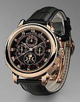 Мужские наручные часы Patek Philippe Sky Moon, очень красивые