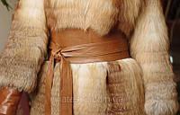 Пояс-кушак широкий кожаный рыжий