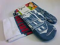 Набор для кухни Моя Кухня Джинс, комплект: рукавица 18х18 см, полотенце 38х64 см, дизайн Стрит Кафе Джинс