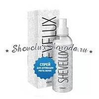 Спрей SheveLux, средство для роста бороды и волос