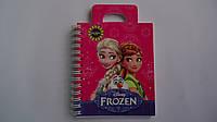 """Блокнот детский """"Frozen.Холодное сердце"""",А6,50л,карт. обложка,чистый лист.Блокнот дитячий """"Frozen.Холодне серц"""