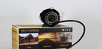 Цифровая камера с разъем LAN  635 IP 1.3 mp, техника для охраны
